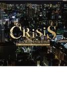 「CRISIS 公安機動捜査隊特捜班」ORIGINAL SOUNDTRACK【CD】