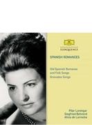 スパニッシュ・ロマンス~スペイン・ルネサンスのバラード、グラナドス:歌曲集 ピラール・ローレンガー、ジークフリート・ベーレント、アリシア・デ・ラローチャ(2CD)