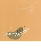 Tokyo Dating【SHM-CD】