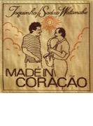 Made In Coracao【SHM-CD】