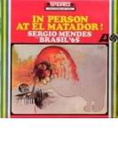 In Person At El Matador (Ltd)【SHM-CD】