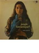Jungle Fantastique! (Ltd)【SHM-CD】