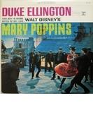 Mary Poppins (Ltd)【SHM-CD】