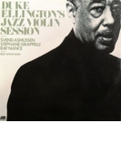 Jazz Violin Session (Ltd)【SHM-CD】