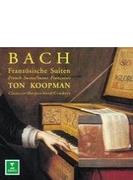 フランス組曲全曲 トン・コープマン(チェンバロ)