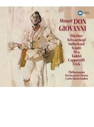 『ドン・ジョヴァンニ』全曲 カルロ・マリア・ジュリーニ&フィルハーモニア、エーベルハルト・ヴェヒター、他(1959 ステレオ)(3SACD)(シングルレイヤー)【SACD】 3枚組