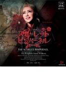 星組宝塚大劇場公演ライブcd: He Scarlet Pimpernel【CD】 2枚組
