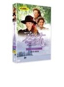 アボンリーへの道 Season 4【DVD】 4枚組