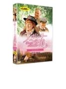 アボンリーへの道 Season 5【DVD】 4枚組