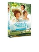 アボンリーへの道 Season 7【DVD】 4枚組