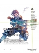GRANBLUE FANTASY The Animation 3【完全生産限定版】