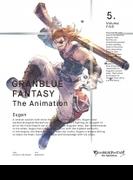 GRANBLUE FANTASY The Animation 5【完全生産限定版】【ブルーレイ】