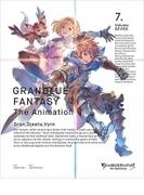 GRANBLUE FANTASY The Animation 7【完全生産限定版】【ブルーレイ】