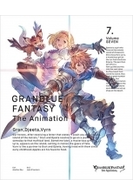 GRANBLUE FANTASY The Animation 7【完全生産限定版】