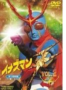 イナズマンf Vol.2【DVD】 2枚組