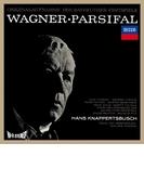『パルジファル』全曲 ハンス・クナッパーツブッシュ&バイロイト、ジェス・トーマス、ハンス・ホッター、他(1962 ステレオ)(3SACD)(シングルレイヤー)【SACD】 3枚組