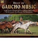 Best Of Gaucho Music【CD】