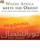 Where Africa Meets The Orient【CD】