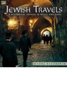 Jewish Travels【CD】