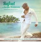 Enamorarse En La Playa【CD】
