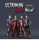 ULTRAMAN Jazz Vocal【CD】