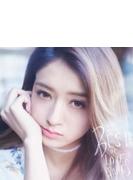 スパイシーチョコレート BEST OF LOVE SONGS 【初回限定盤B】(2CD)