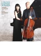 (Cello)violin Sonata: 堤剛(Vc) 萩原麻未(P) +r.strauss: Sonata, 三善晃【CD】