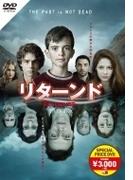 リターンド スペシャルプライスdvd-box【DVD】 4枚組