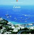 Estate: イタリアの夏【CD】