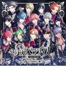S級パラダイス BLACK【初回生産限定盤】【CD】