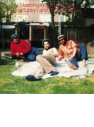Dubbing In The Backyard / Go Away Dream【CD】 2枚組