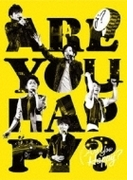 ARASHI LIVE TOUR 2016-2017 Are You Happy? 【通常盤】(DVD3枚組)