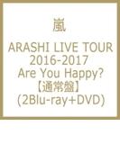 ARASHI LIVE TOUR 2016-2017 Are You Happy? 【通常盤】(2Blu-ray+DVD)【ブルーレイ】 2枚組