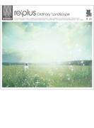 Ordinary Landscape【CD】
