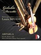 Geliebte Dorette-works For Violin & Harp: Arparla【CD】