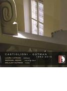 Chamber Works: D.s.gutman(P) R.negri(Vn, Va) Catrani(S) +delilah Sharon Gutman【CD】