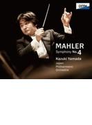 交響曲第4番 山田和樹&日本フィル、小林沙羅【CD】