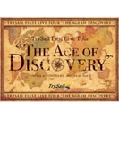 """TrySail First Live Tour""""The Age of Discovery"""" 【初回生産限定盤】(DVD+CD)【DVD】"""