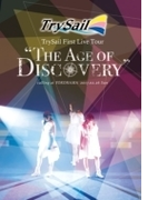 """TrySail First Live Tour""""The Age of Discovery"""" 【通常盤】(DVD)【DVD】"""