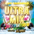 Ultra Mix Summer Mixed By Dj Yagi【CD】