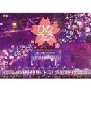 Hello!Project ひなフェス2017 <モーニング娘。'17プレミアム>【DVD】
