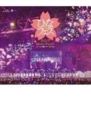 Hello!Project ひなフェス2017 <モーニング娘。'17プレミアム> (Blu-ray)【ブルーレイ】