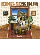 King Size Dub: Reggae Germany Downtown【CD】