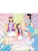 Catch Me! 【初回限定盤】(+DVD)
