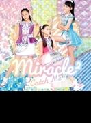 Catch Me! 【初回限定盤】(+DVD)【CDマキシ】