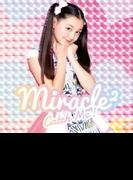 Catch Me! 【期間生産限定盤】(カノン盤 ソロジャケット)【CDマキシ】