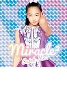 Catch Me! 【期間生産限定盤】(マイ盤 ソロジャケット)【CDマキシ】