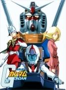 機動戦士ガンダム Blu-ray Box【期間限定生産】【ブルーレイ】 8枚組