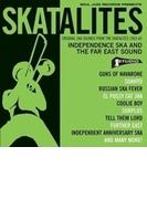 Skatalites: Independence Ska & The Far East Sound【CD】