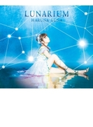 LUNARIUM 【初回生産限定盤A】(+Blu-ray)【CD】 2枚組